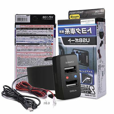 FOR Toyota Stereo Charger Power Smartphone